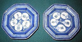 Lovely Japanese small imari eggplant dish