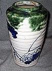 Nice Japanese studio oribe vase