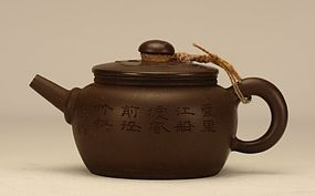 Chinese Scholar Yixing Pottery Teapot Marked & Signed