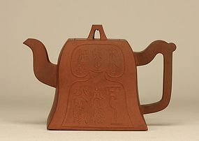 Chinese Yixing Zisha Teapot c19th Marked & Signed