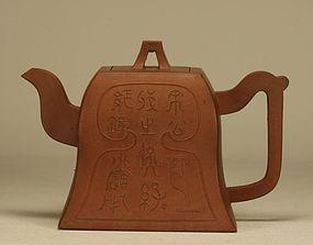 Chinese Yixing Zisha Teapot (2nd) c19th Marked & Signed