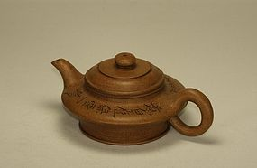 Chinese Yixing Teapot Inscribed & Signed