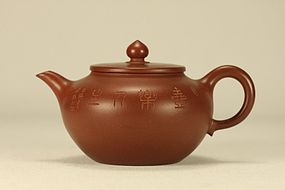 Chinese Yixing Teapot FONG ZING Marked & Signed