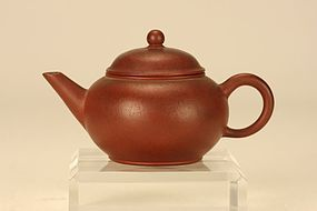 Superb Small Chinese Yixing Zhisa Teapot (2) MENGCHEN