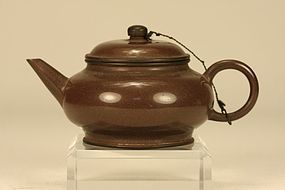 Superb Chinese Yixing Teapot MENGCHEN Marked & Signed