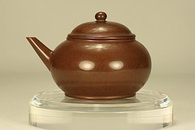Chinese Yixing Teapot MENGCHEN w/o Handle & Signed