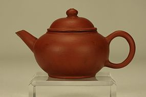 Small Chinese Yixing Teapot MENGCHEN Signed