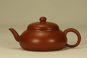 Chinese Yixing Teapot MENGCHEN Signed & Inscription