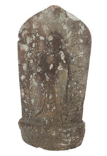 Antique Japanese Stone Jizo Bosatsu