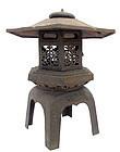 Vintage Japanese Garden Iron Lantern Toro