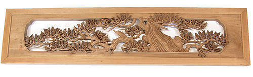 Japanese Ranma Transom Signed Pine Tree