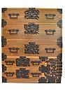Antique Japanese 2 Section Shonai Kasane Tansu