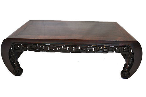 Vintage Chinese Coffee Table Rosewood