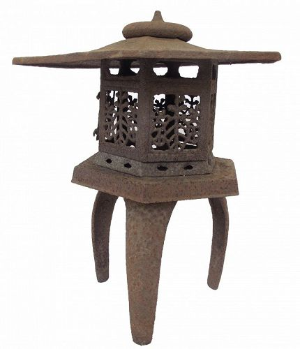 Vintage Japanese Iron Garden Lantern