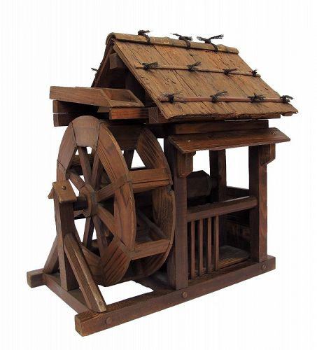 Vintage Japanese Water Wheel Mill Suisha Working Miniature