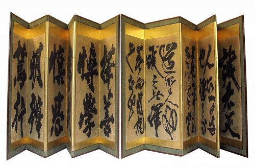 Antique Japanese Calligraphic Byobu Screen A Pair