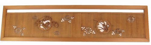Vintage Japanese Ranma Transom Flower and Pine