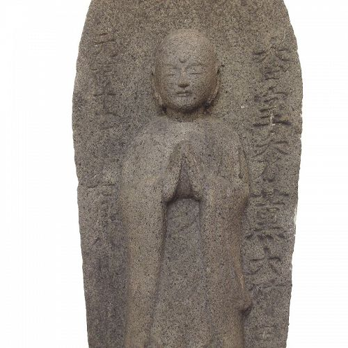 Antique Japanese Large Stone Jizo Bosatsu Garden