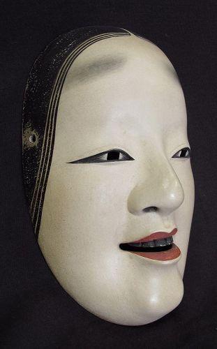 Vintage Japanese Noh Mask Ko Omote