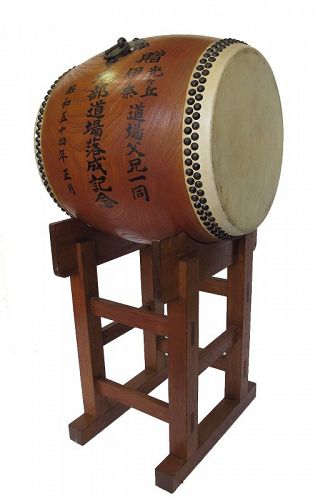 Japanese Taiko Drum with Stand Showa 54 (1979)