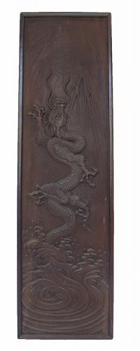 Vintage Japanese Wooden Dragon Carving Panel