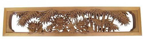 Vintage Japanese Wooden Ranma Transom Carving Chrysanthemum