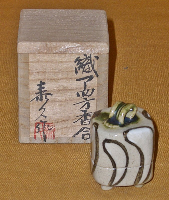 Contemporary Japanese Oribe Kogo By Nagira Yasuhisa