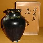 Antique Japanese C.1930 Oribe Signed Kato Usuke Vase
