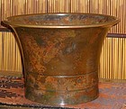 Antique Japanese Murashi-do Bronze Dated c.1922