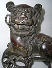 Antique Japanese Bronze Fu Dog C.1900