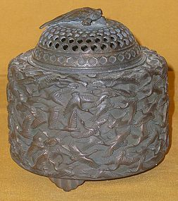 Antique Japanese Bronze Incense Burner , C1950, Signed