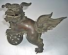 Antique Japanese Bronze Shishi Fu-dog , Meiji Period