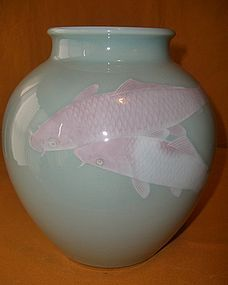 Antique Japanese  Showa P. Celadon Carp Vase  C.1950