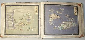 Antique Japanese Edo Period Kimono Sample Book