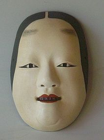 Antique Japanese Noh Mask Wood C.1940