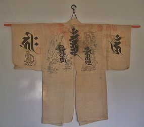 Antique Japanese Taisho Period C.1915 Pilgrim Coat