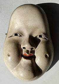 Antique Japanese Wood Otafuku Mask By Shoubei 7th