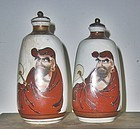 Antique Japanese Pair Daruma Kutani  Sake Flasks
