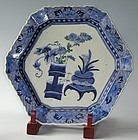 Antique Japanese Meiji Period Imari Charger C.1890