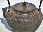 Antique Japanese Ryubundo Iron Tetsubin Tea Pot C.1920