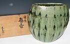 Antique Japanese Kano Mitsuo Large Kyoto Pottery Vase