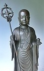 Antique Japanese Amenomiya Jiro Bronze Buddhist Sculpture Signed