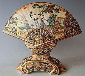 Antique Japanese Satsuma Fan Shaped Okimono C.1920