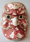 Antique Japanese Kagura Mask C.1790