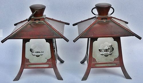 Antique Japanese Pair Copper Lanterns C.1940