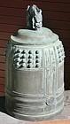 Antique Japanese Zen Temple Bronze Bell Dated C.1929