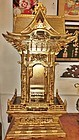 Antique Japanese Zen Buddhist Wood Altar Gold Lacquer