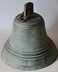 Antique Japanese C.1950 Showa Period Bronze Ship`s Bell