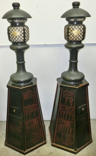 Antique Japanese Pair Zen Buddhist Bronze Temple Lanterns W/Stands