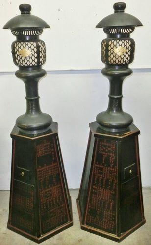 Antique Japanese Pair Zen Buddhist Bronze Temple Lanterns W/Stands